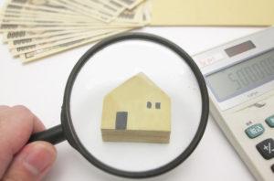 空き家を売却したり有効活用出来る?