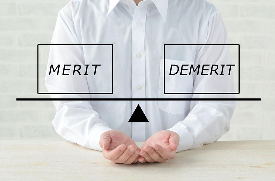 兄弟名義それともどちらか一人の名義、メリット・デメリットは?