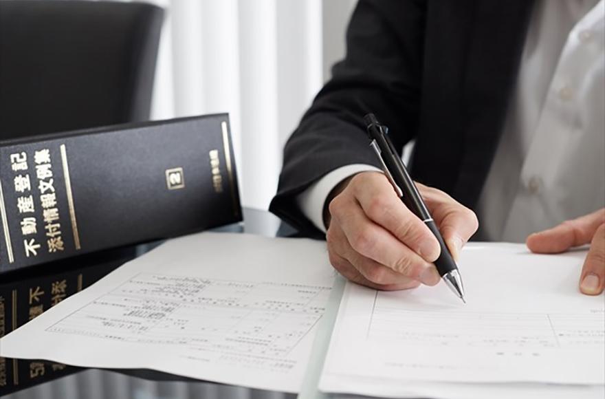 遺産分割協議書はすべての財産を書かなければならないのでしょうか?